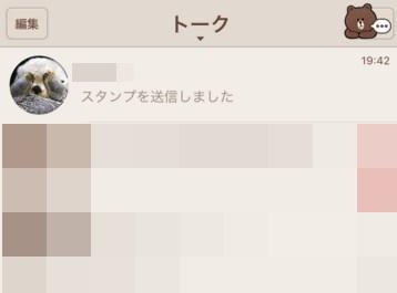 2015y12m19d_194438927