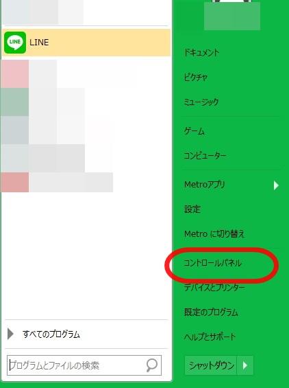 2015y12m21d_224653412