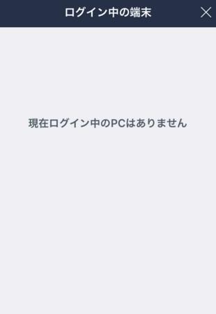 2015y12m22d_173508941