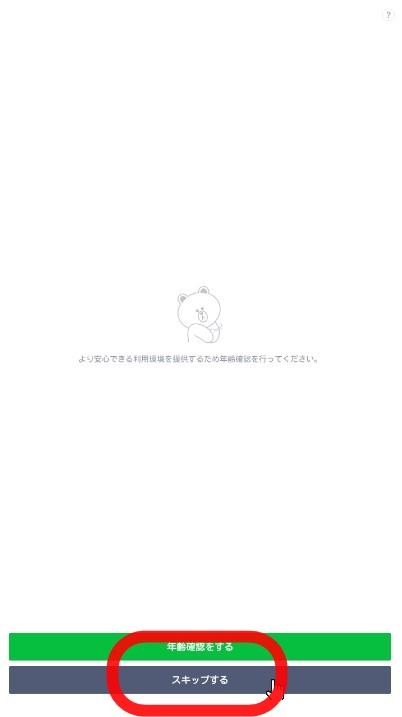 2015y12m26d_190132183