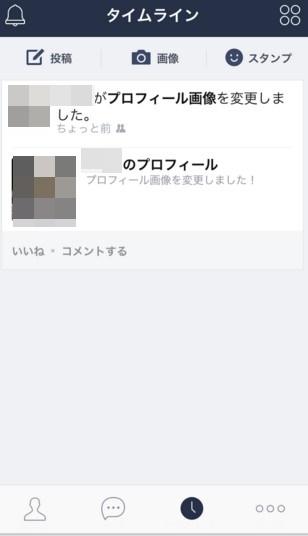 2015y12m18d_001117588