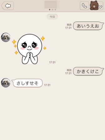 2015y12m19d_174103168