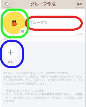 2015y12m21d_144458820