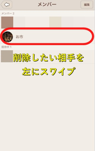 2015y12m21d_163521584