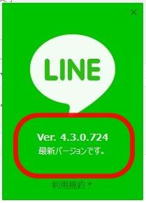 2015y12m21d_231845880