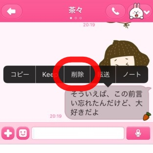 2015y12m27d_202503138