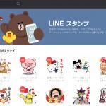 LINEプリペイドカードの使い方!iPhone・Android