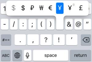 通常キーボードで長押しすると特殊記号が表示される