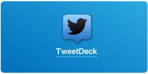 tweetdeckはミュートを確認できない
