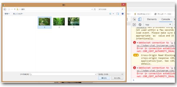 +アイコンをクリックし投稿する画像を選択