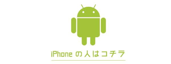 Android端末でLINE LIVEの動画をダウンロードする