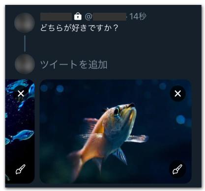 アンケートの下に画像付きツイートをツリー状に表示する