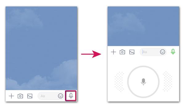 LINEのボイスメッセージはマイクボタンから送信する