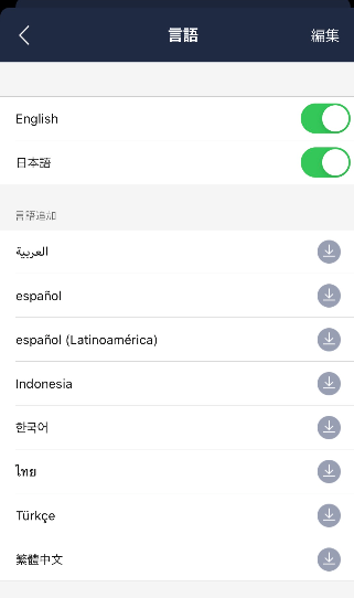 サジェスト 言語