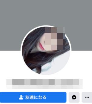 Facebook 怪しいアカウント