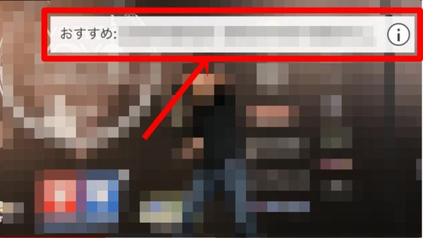 YouTube アノテーション