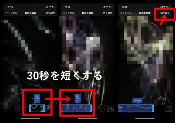 Fleet  動画編集