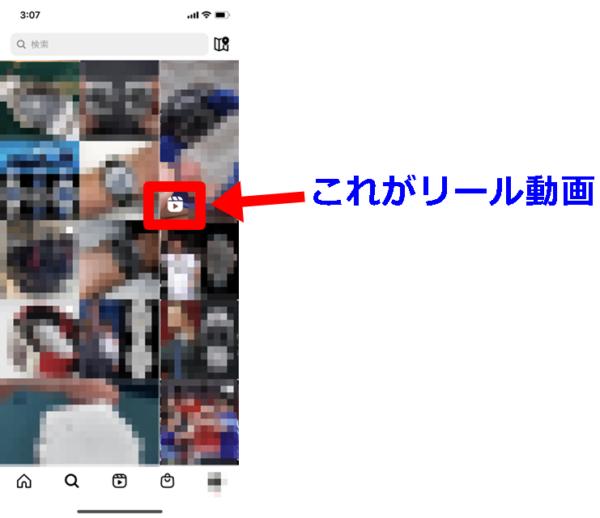 Instagram リール動画