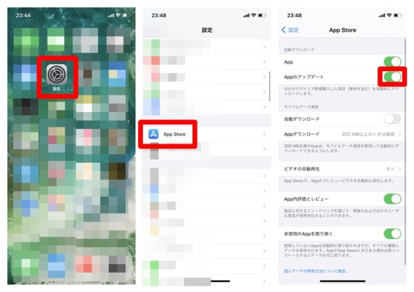 LINE アプリ自動更新