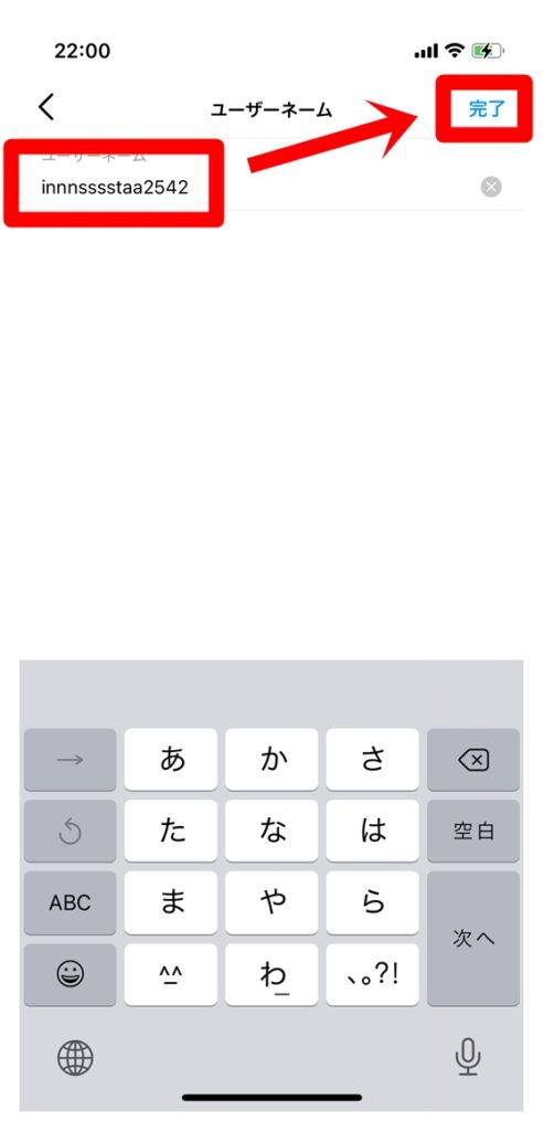 instagram ユーザーネーム変更