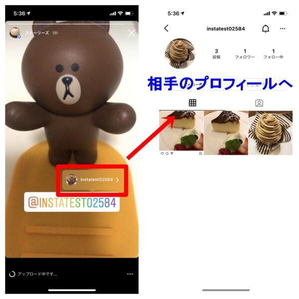 instagram ストーリーズ