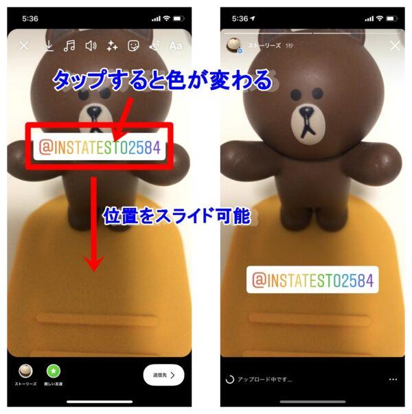 instagram タグ付け ストーリーズ